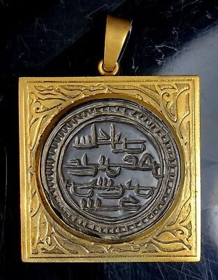 Antique 18K Gold Early Islamic Abbasid Engraved Stone Kufic Calligraphy Talisman