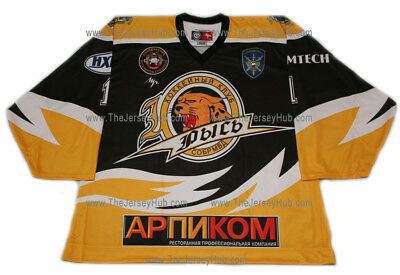 Russian Police Special Forces Lynx Goalie Hockey Jersey DK #1 58GC