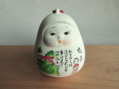 Japanese Clay Bell Dorei