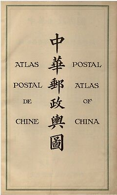 1919 Postal Atlas Of China   ( ==>>  With Postal Routes And Services )