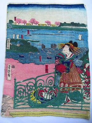 Original Colourful Vintage Antique Japanese Art Woodblock Print Artist Signed
