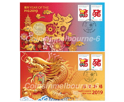 2019 Year of the Pig Coin PNC + 2019 Lunar Dragon PNC Australia