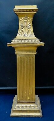 Vintage Late 19th Century French Giltwood Pedestal
