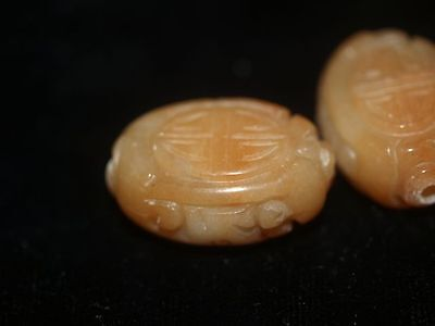 Vintage Carved Chinese Peach Jade Bead Shou Design 25mm x 18mm x 10mm Flat Oval