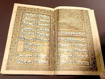 Antique Islamic Manuscript 19th Century Rare Persian Poetry Selection of Masters