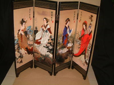 Beautiful Chinese Four Panel Hinged Black Lacquer Folding Screen