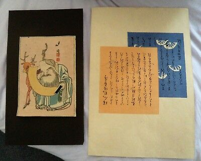 Pair 19Th Century Japanese Woodblock Prints -  Jurojin & Calligraphy
