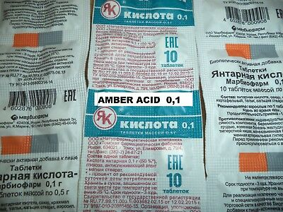 Succinic-Acid-Amber-Acid-100 Tabl. in 10 pac.-Natural-Powerful-Antio FAST SHIP!