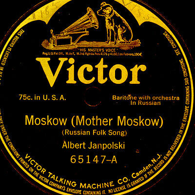 ALBERT JANPOLSKI  АЛЬБЕРТ ИАНПОЛСКЙ  Moskow  -Russian Folk Song- 78rpm  S9516