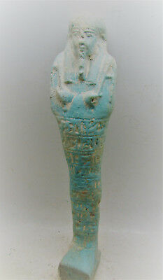 Ancient Egyptian Faience Ushabti Shabti Blue Glaze