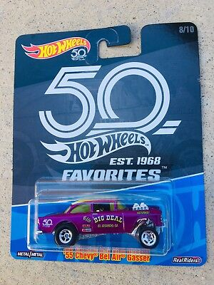 2018 Hot Wheels 50TH Anniversary Favorites '55 Chevy Bel Air Gasser Real Riders
