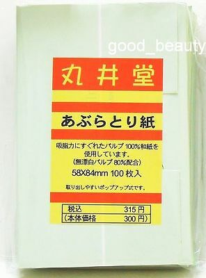 丸井堂 Oil Clear Blotting Paper 300 sheets JAPAN