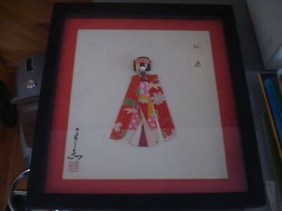 Unwanted gift  Japanese ARTwork  Origami geisha in shadow box   Signed by artist