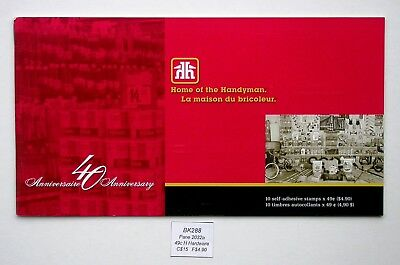 BK288 ~ Face $4.90 ~ Home Hardware ~ Pane 2032a ~ Canada Booklet Stamps  BK288