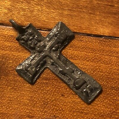 1600s Copper Cross Pendant Catholic Christian Jesus Medieval Style Writing Old 5