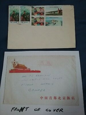 Kerryyw China 1969-70 People's Liberation Army stamps Cover, lot#8