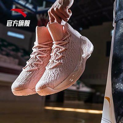 89b8d39c7db6a5 ANTA Klay Thompson 2019 KT4 Men Size 6.5-12.5 Basketball shoes Valentine  Pink