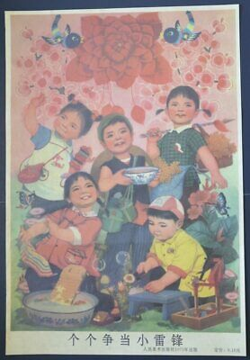 CHINESE PROPAGANDA POSTER depicting celebration by all 56