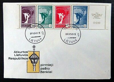 LITHUANIA 1990 SG460/3 on Souvenir FDC SEE BELOW NM59