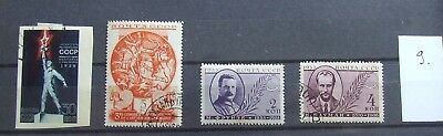 Soviet Union Russia old stamps  lot  9