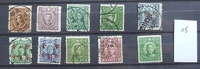 China  old stamps  lot  15