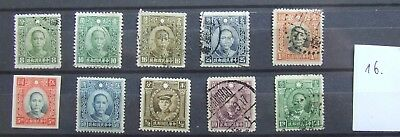 China  old stamps  lot  16
