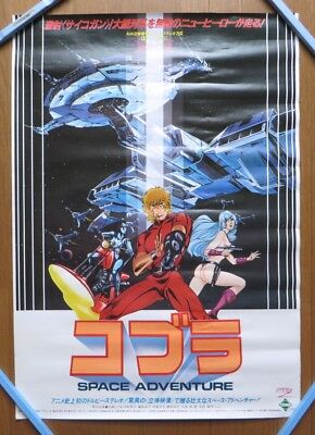 Official Original Japanese 80's Anime Poster B2 Space Adventure Cobra Movie