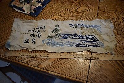 Vintage Original Japanese Cloth Banner / Flag With Writing  World War II
