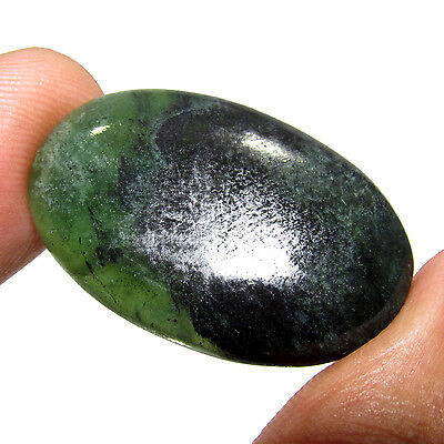 37.70Cts Natural Oval Cut Brazilian Serpentine With Minor Defect Gemstone CH4383