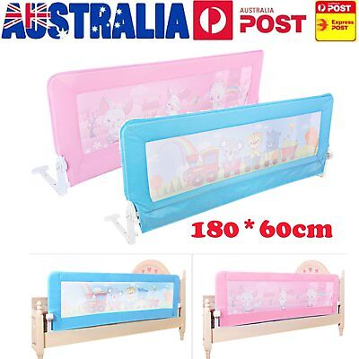 Pink/Blue Safety Bedrail Bed Rail Cot Guard Protection Child toddler Kids Baby