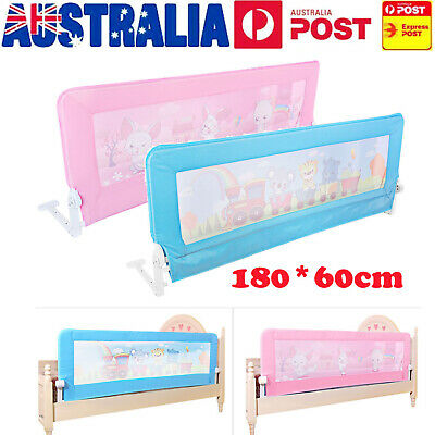 180CM Adjustable Baby Bed Guard Child Toddlers Safety Fold Bedrail Protection