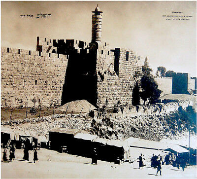 1930 Palestine ORIGINAL GIANT PHOTO Silver Gelatine JERUSALEM ISRAEL Jaffa GATE