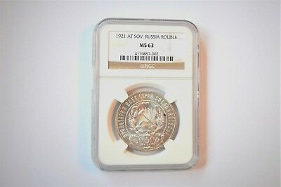 1921 Soviet Russia Silver Coin 1 Rouble NGC MS 63