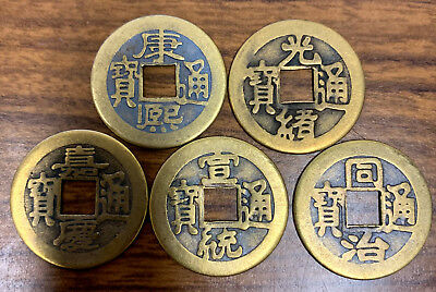 Collect 5 pieces Chinese Brass Coin Qing Dynasty Antique Vintage Currency Cash