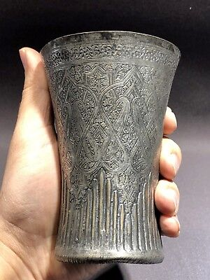 Antique Islamic Art Persian 18th Century Qajar Dynasty Hand Engraved Metalwork