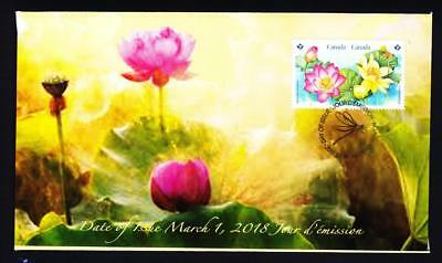 Canada 2018 limited edition FDC Flower: Lotuses, booklet se-tenant pair