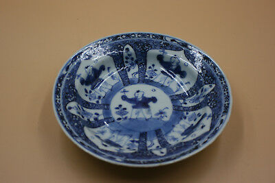 18th Century Antique Chinese Porcelain Blue & White Plate - Marks