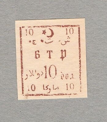 China - 1915/1944 - Local Issue Of Chinese Turkestan = Singkiang  - 1 Mnh Stamp