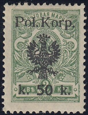 1918 POLAND CV$15 on Russia stamp CIVIL WAR MH