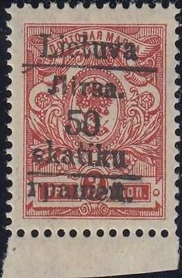 1919 Lithuania high CV on Russia stamp CIVIL WAR MNH**