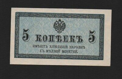 5 kopeks 1915 Russia, new ! without folds ! UNC - UNC-