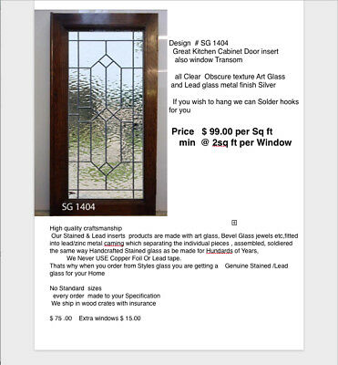 Lead glass window SG