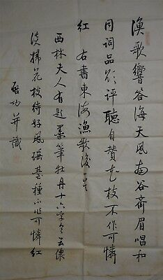 Ultra Rare Large Chinese Calligraphy Work Signed Master Qi Gong T9298