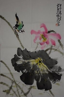 Fancy Large Chinese Painting Signed Master Zhao Shaoang No Reserve R1899