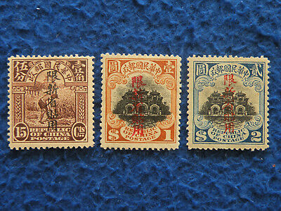 "China Local Issue ""Sinkiang"" 1916-9 Sc#29,34-5 MH"