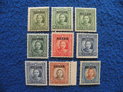 """China Local Issue """"Sinkiang"""" 1932-8 Sc#89-96 MNH"""