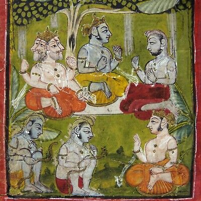 Fine antique c.1800 Indian mughal miniature of Brahma, Vishnu, Shiva etc..