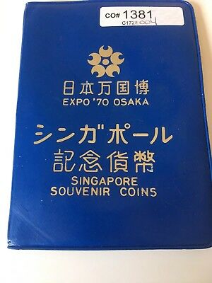 1970 Singapore 6 Piece Souvenir Coin Set Expo '70 OSAKA Japan