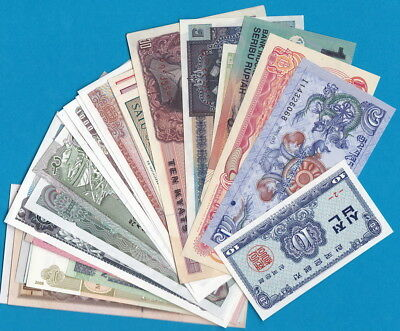 Asia- Lot2- 34 UNCIRCULATED banknotes, all different