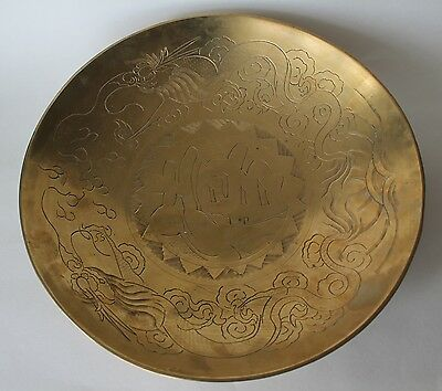 Vintage Asian Chinese Motif Bronze Brass Double Dragon Bowl Tray